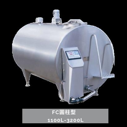 FC圓柱型 1100L-3200L冷凍儲乳桶 .png