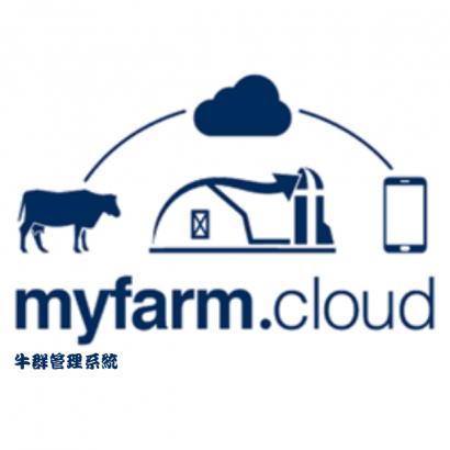 牛群管理系統-1.png